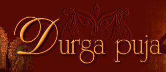 Durga Puja Essay On