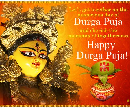 Durga puja greetings quotes m4hsunfo